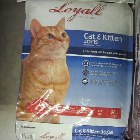 Loyall Cat Kittn 30-15 Cat Food