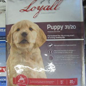 Loyall Puppy Food