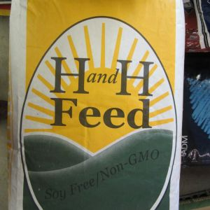 H&H Feed soy free non gmo chicken
